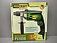 Ударная электрическая дрель Procraft PS1050, фото 2