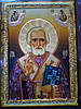 Икона Николай Чудотворец  (35 см)