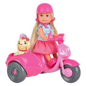 Уценка Кукла Еви Прогулка на скутере с собачкой Evi Love 5736584