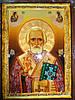 Икона Николай Чудотворец  (35 см), фото 2