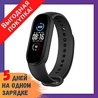 Сенсорные фитнес-часы Smart Watch М5 / Аналог mi band 5 / Смарт браслет / Фитнес часы водонепроницаемые