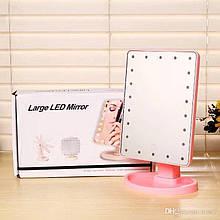 Зеркало настольное с подсветкой LED - бренд Large Led Mirror РОЗОВОЕ AVE