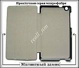 Голубой  tri-fold case чехол-книжка для планшета Asus Zenpad C 7.0 Z170C Z170CG эко кожа PU P01Y, фото 6