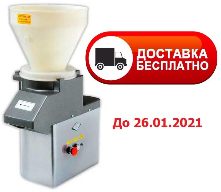 Машина для переработки овощей Торгмаш МПО101 (протирочная)