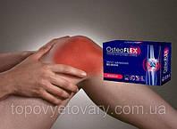 OsteoFlex (ОстеоФлекс) - капсулы для лечения суставов