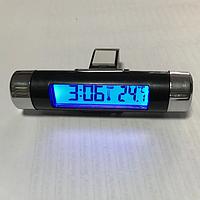 Термометр с часами автомобильный на обдув