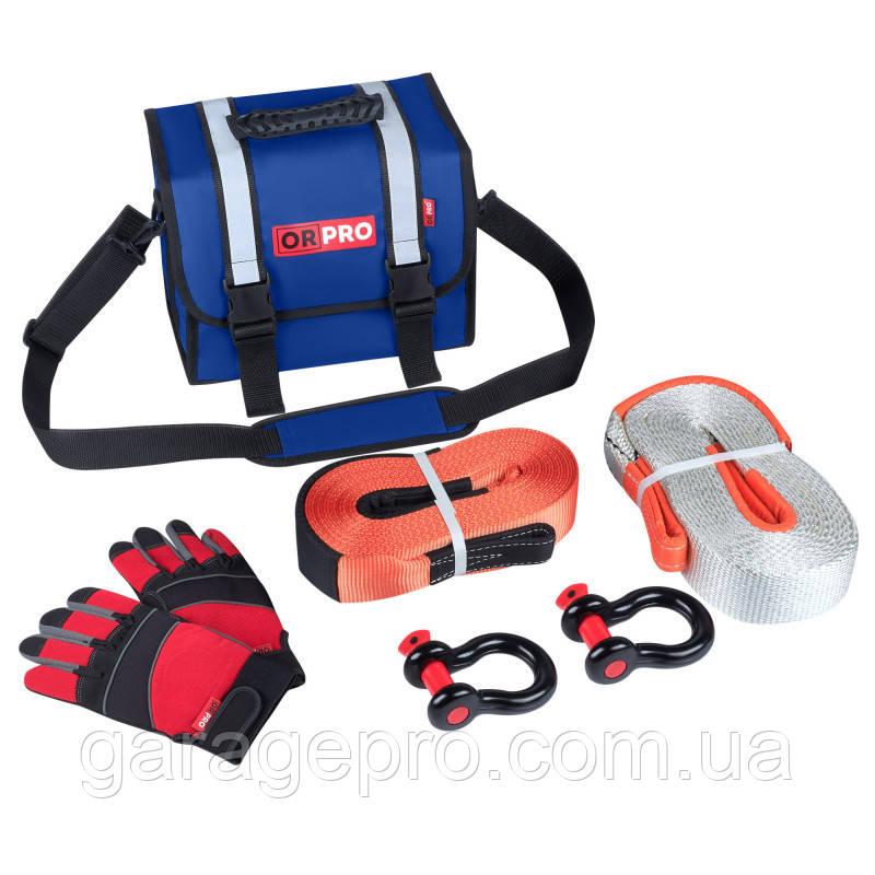 Малый такелажный набор: рывковая стропа 9000кг, аксессуары и синяя сумка