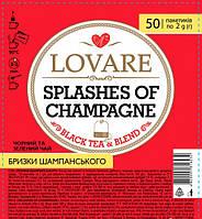 Брызги шампанского Черный и зеленый чай Ловаре 50 пакетов