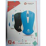 Беспроводная USB мышь Limeide Q4 Wireless Лучшая цена! AVE, фото 5