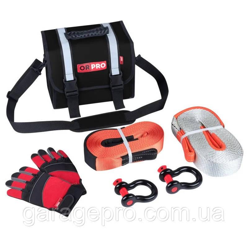Малый такелажный набор: рывковая стропа 9000кг, аксессуары и черная сумка