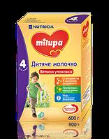 СУМІШ МОЛОЧНА MILUPA 4 600Г