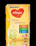 СУМІШ МОЛОЧНА MILUPA 1 350Г