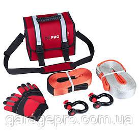 Малий такелажний набір: динамічна ривкова стропа 9000кг, аксесуари і червона сумка