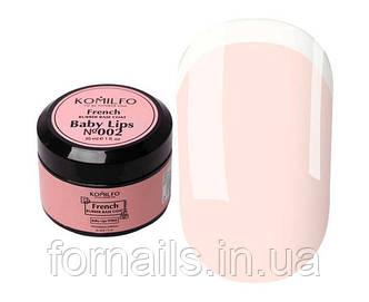 Komilfo French Rubber Base 002 Baby Lips, 30 мл (банка) (без кисточки)