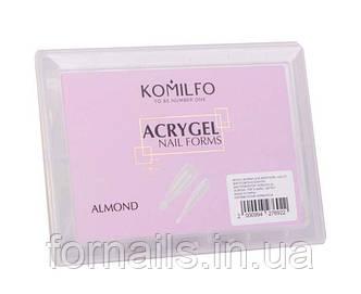 Komilfo Top Nail Forms, Almond - Верхние формы для наращивания, миндаль, 120 шт