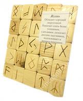 """Набор деревянных рун для гадания с аннотацией дерево""""Ясень"""""""