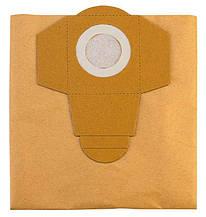 Мішки паперові до пилососа Einhell TC-VC 1820 S (5 шт.)
