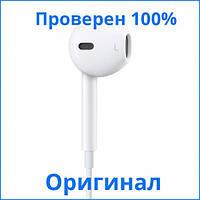 Наушники для iPhone (Original USA) без упаковки, Навушники EarPods (гарнітура) iPhone, iPad, MacBook