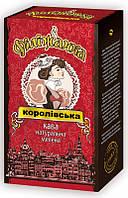 """Молотый кофе среднего помола """"Філіжанка"""" Королівска, 250г."""