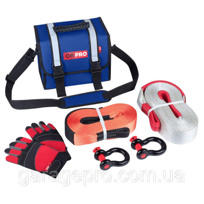 Малый такелажный набор: рывковая стропа 12000кг, аксессуары и синяя сумка
