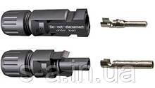3 шт --  Конектор МС4 Коннектор (папа+мама комплект цена за 3шт)