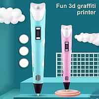 3D ручка 3D pen-2 для детей Ручка для рисования