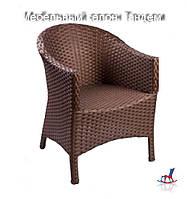 Кресло Парадиз - Pradex