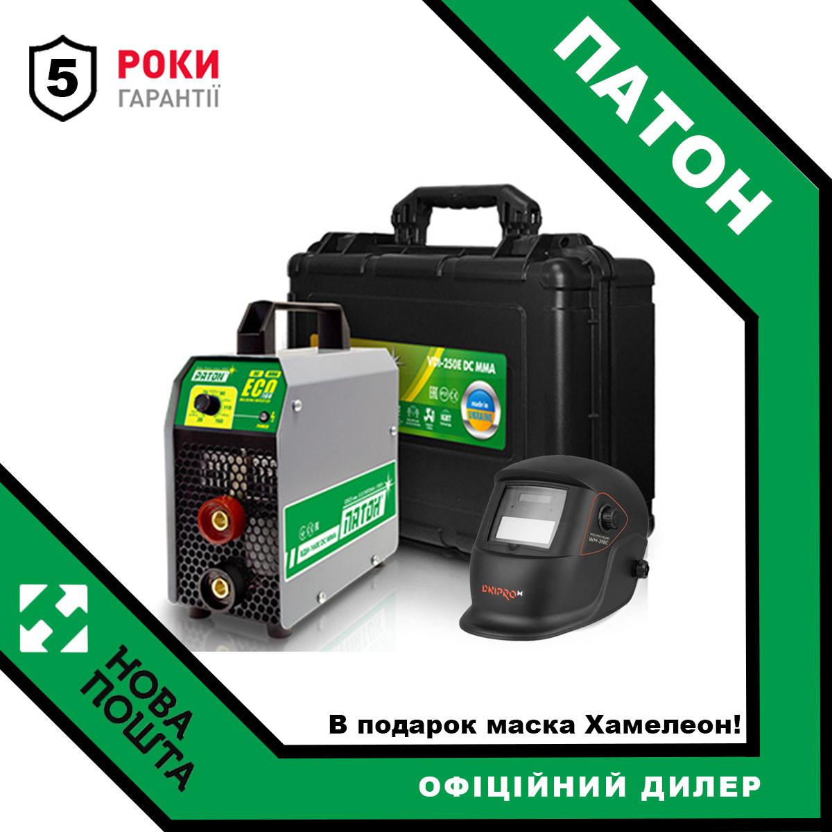 Сварочный аппарат Патон ВДИ-160E DC MMA + маска хамелеон + ящик Патон