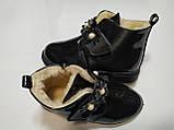 Черевики для дівчинки зимові 29 р 16.5 см, фото 4