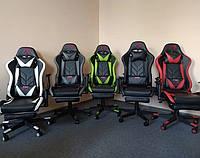 Кресло геймерское крісло комп'ютерне