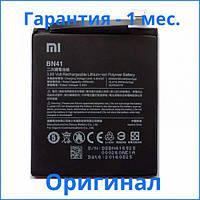 Original аккумулятор Xiaomi Redmi Note 4 (4100mAh) BN41 (батарея, АКБ), Original акумулятор Xiaomi Redmi Note