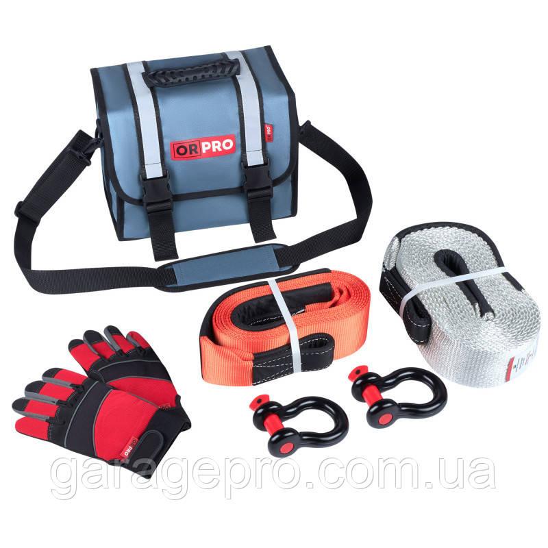 Малый такелажный набор для подготовленного внедорожника: рывковая стропа 16000кг, аксессуары и серая сумка
