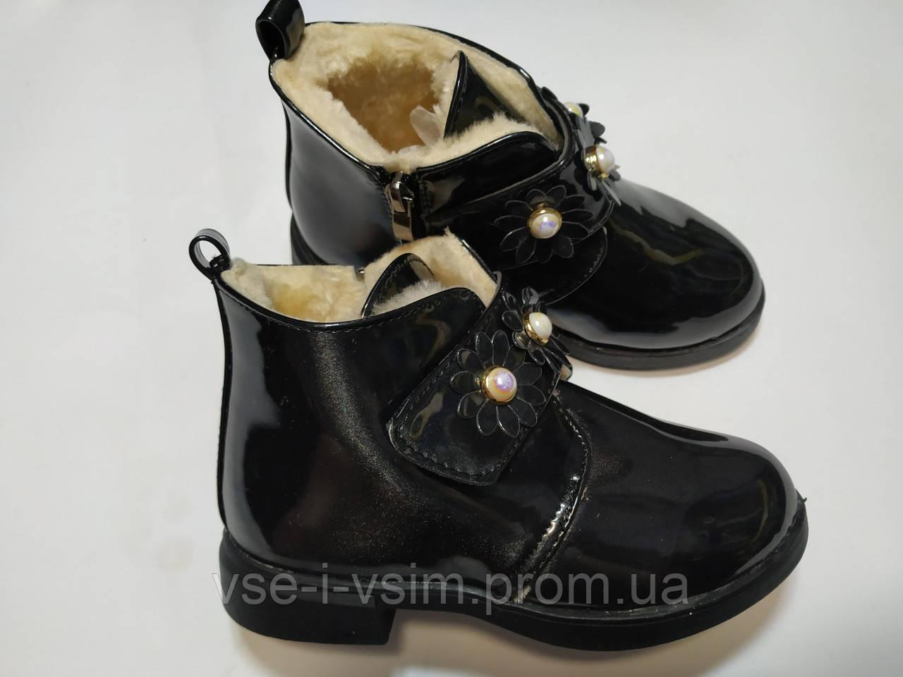 Ботинки для девочки Зима 31 р 17.5 см
