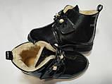 Ботинки для девочки Зима 31 р 17.5 см, фото 2