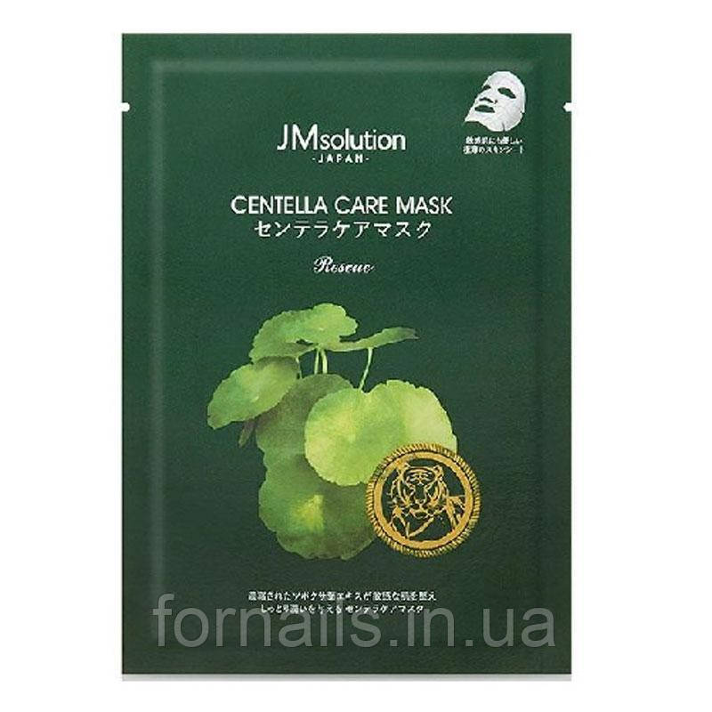 Тканевая маска с экстрактом центеллы JM Solution Centella Care Mask Rescue