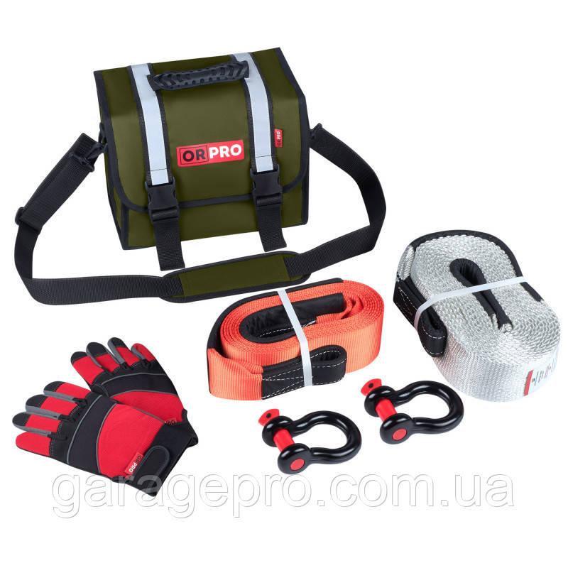 Малый такелажный набор: рывковая стропа 16000кг, аксессуары и зеленая сумка (Хаки)