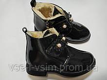 Ботинки для девочки Зима 32 р 18 см