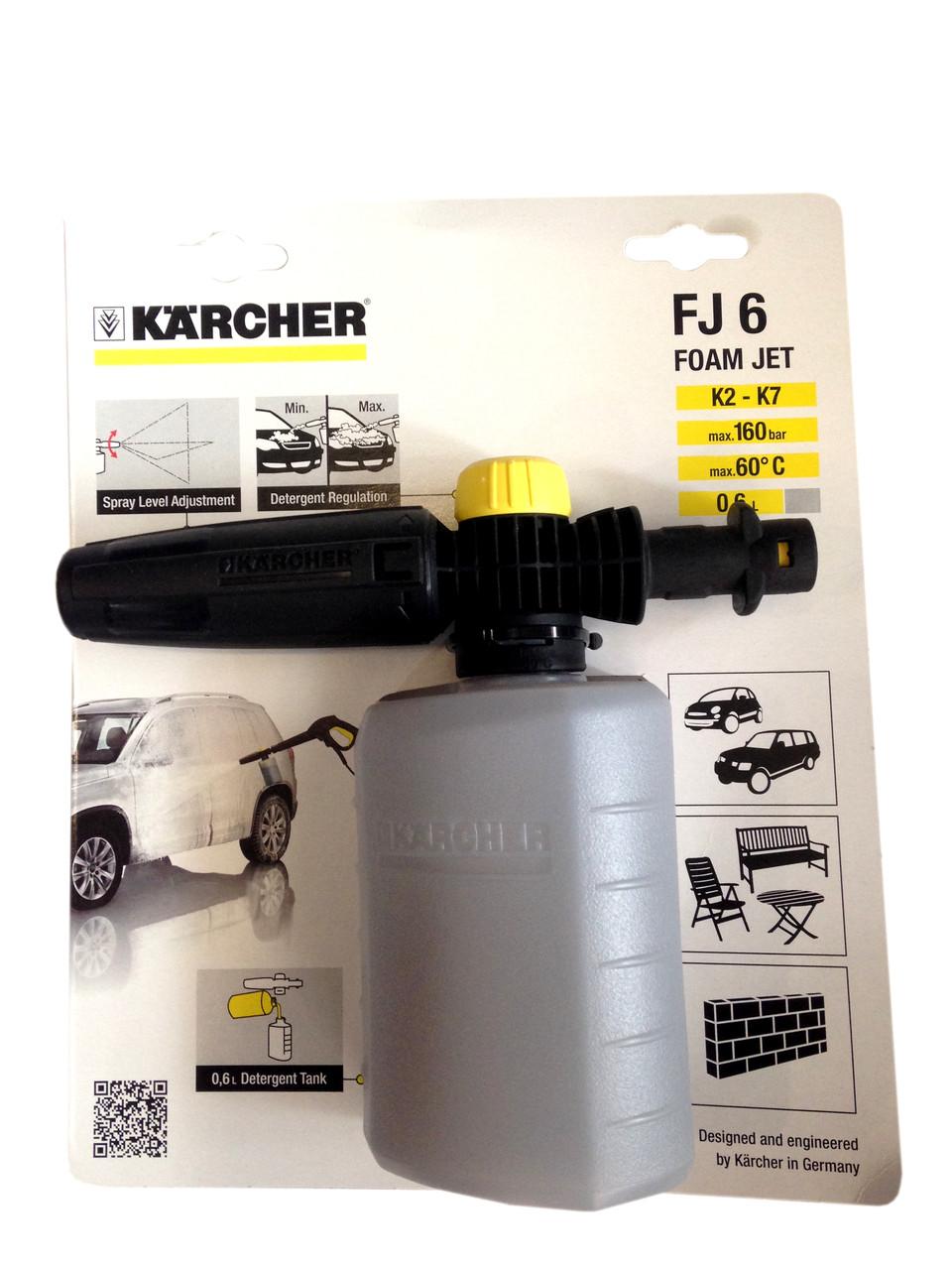 Пенообразователь Karcher FJ6