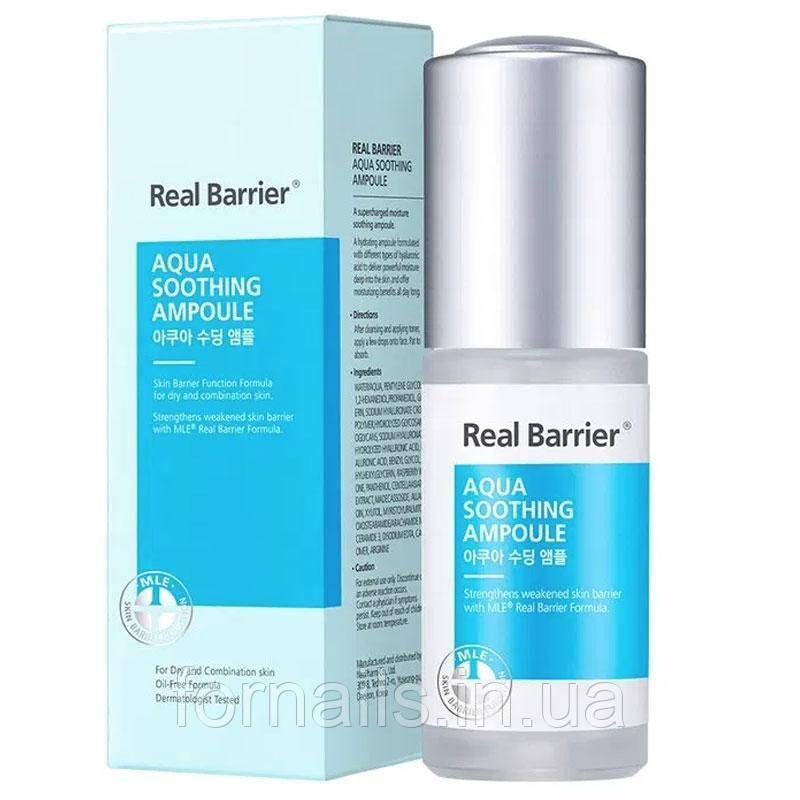 Успокаивающая ампульная сыворотка Real Barrier Aqua Soothing Ampoule 30 мл