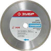 Алмазный диск Зубр 36655-150, 150мм,для плиткореза сплошной Киев