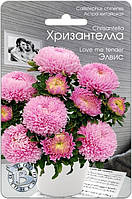 Семена Астра китайская Хризантелла Элвис  30 семян Биотехника