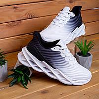 Кроссовки мужские весенние осенние Грот черно-белые демисезонные | Спортивные кеды мужские ТОП качества