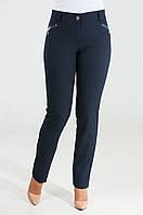 Женские брюки Милана синего цвета