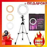 26 см кольцевая LED Светодиодная Селфи Лампа с Штативом Ring Fill Light 135см 10 Вт 5500К - 3200К