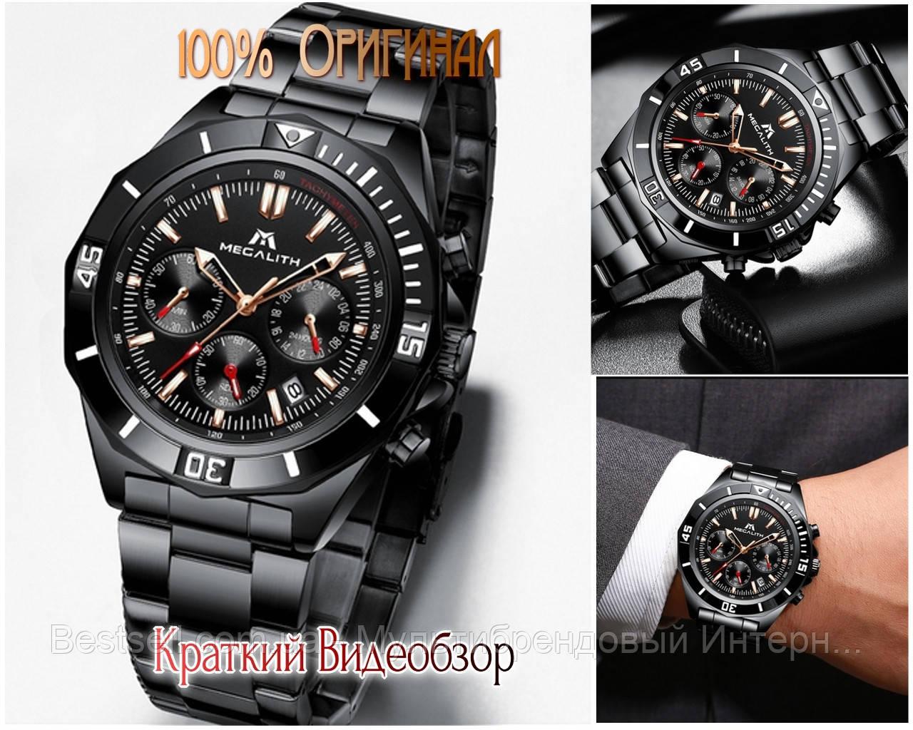 Часы оригинальные мужские наручные кварцевые Megalith 8206M All Black / часы оригинальные черные