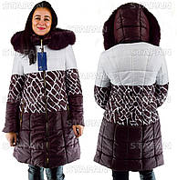 Зимняя женская куртка. Размер 48.