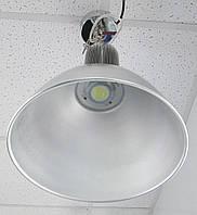 Светильник промышленный LED 30W
