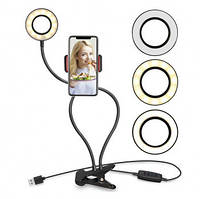 Лампа селфи, LED XO Селфи-кольцо + держатель Supplementary light (single lamp holder) Ø9см черный