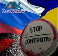 Яценюк пропонує припинити доставку вантажів в Крим!