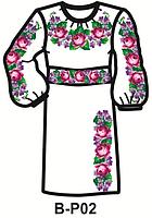 Плаття жіноче BP-02